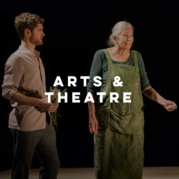 Sine Digital Arts and Theatre Block